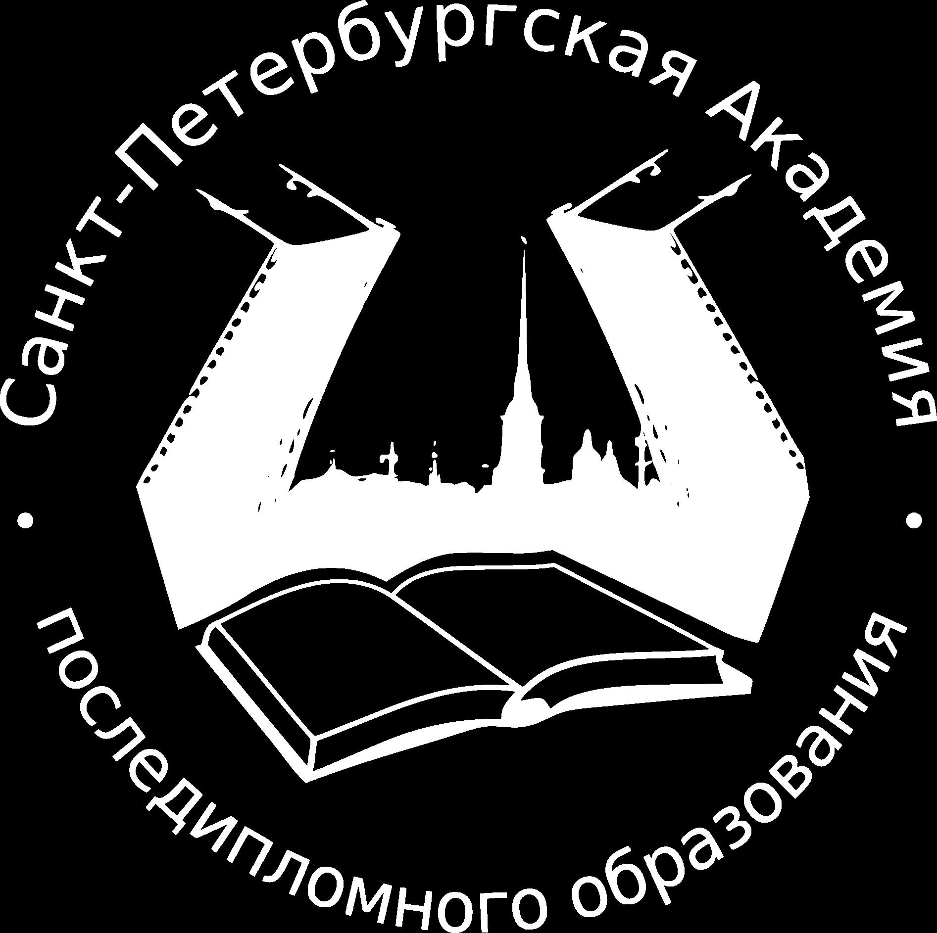 АПО СПб