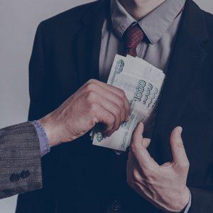 Актуальные вопросы по противодействию коррупции